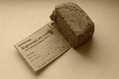 блокада Ленинграда кратко главное - блокадный хлеб