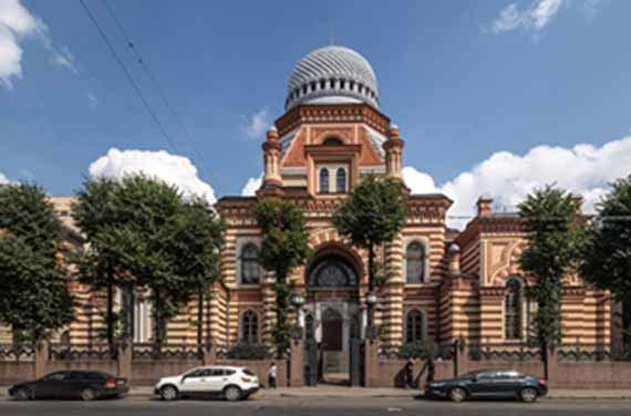 храмы соборы Петербурга - синагога